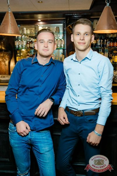 Вечеринка «Ретро FM», 29 июня 2018 - Ресторан «Максимилианс» Новосибирск - 43