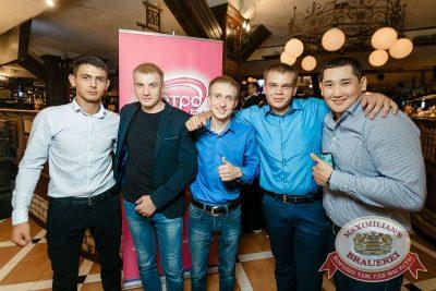 Вечеринка «Ретро FM», 29 июня 2018 - Ресторан «Максимилианс» Новосибирск - 45