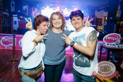 Вечеринка «Ретро FM», 29 июня 2018 - Ресторан «Максимилианс» Новосибирск - 48