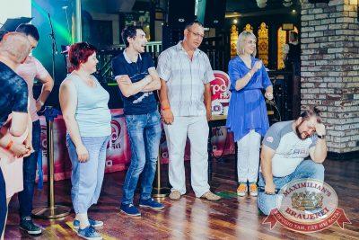 Вечеринка «Ретро FM», 29 июня 2018 - Ресторан «Максимилианс» Новосибирск - 5