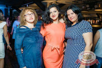 Вечеринка «Ретро FM», 29 июня 2018 - Ресторан «Максимилианс» Новосибирск - 52