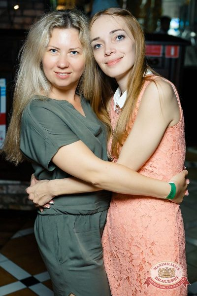 Вечеринка «Ретро FM», 29 июня 2018 - Ресторан «Максимилианс» Новосибирск - 54