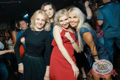 Вечеринка «Ретро FM», 29 июня 2018 - Ресторан «Максимилианс» Новосибирск - 56