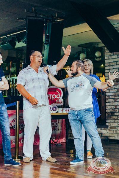 Вечеринка «Ретро FM», 29 июня 2018 - Ресторан «Максимилианс» Новосибирск - 6