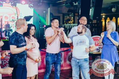 Вечеринка «Ретро FM», 29 июня 2018 - Ресторан «Максимилианс» Новосибирск - 7