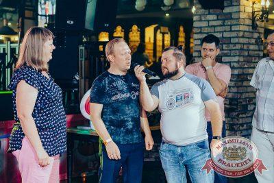 Вечеринка «Ретро FM», 29 июня 2018 - Ресторан «Максимилианс» Новосибирск - 8