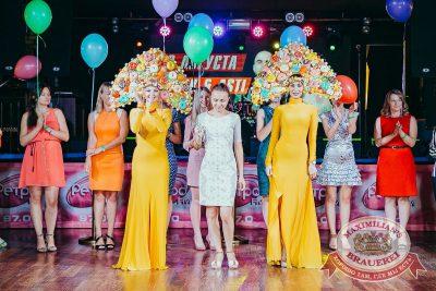 День именинника, 30 июня 2018 - Ресторан «Максимилианс» Новосибирск - 10