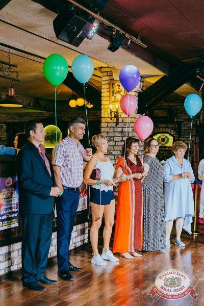 День именинника, 30 июня 2018 - Ресторан «Максимилианс» Новосибирск - 2