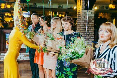 День именинника, 30 июня 2018 - Ресторан «Максимилианс» Новосибирск - 24