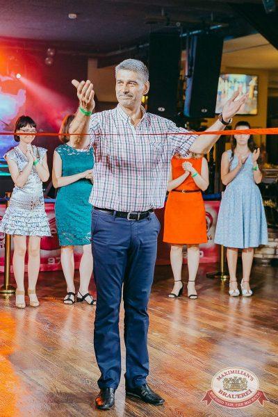 День именинника, 30 июня 2018 - Ресторан «Максимилианс» Новосибирск - 25