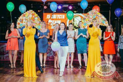 День именинника, 30 июня 2018 - Ресторан «Максимилианс» Новосибирск - 3