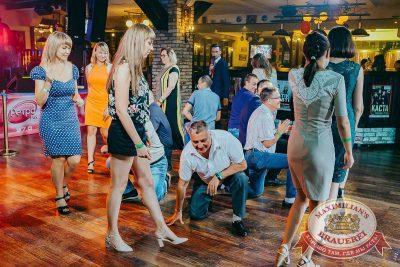 День именинника, 30 июня 2018 - Ресторан «Максимилианс» Новосибирск - 30