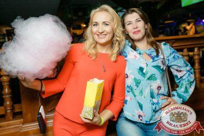 «Дыхание ночи»: сладкая ночь «Candy Shop», 6 июля 2018 - Ресторан «Максимилианс» Новосибирск - 005