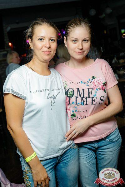 «Дыхание ночи»: сладкая ночь «Candy Shop», 6 июля 2018 - Ресторан «Максимилианс» Новосибирск - 034