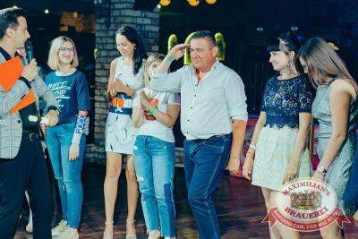 День ГИБДД, 7 июля 2018 - Ресторан «Максимилианс» Новосибирск - 10