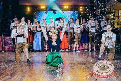 День ГИБДД, 7 июля 2018 - Ресторан «Максимилианс» Новосибирск - 20