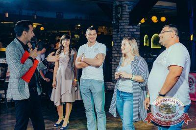 День ГИБДД, 7 июля 2018 - Ресторан «Максимилианс» Новосибирск - 21