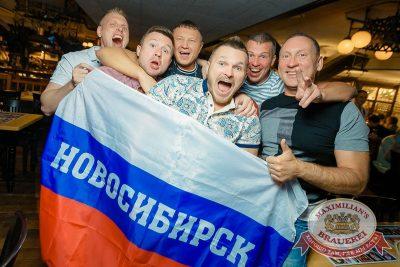 День ГИБДД, 7 июля 2018 - Ресторан «Максимилианс» Новосибирск - 42