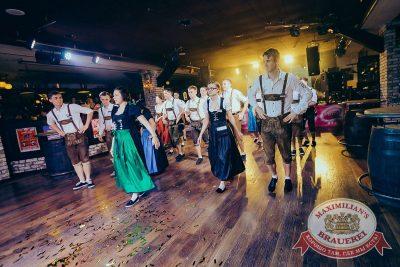 «Дыхание ночи»: «Пятница, 13». Dj Haipa, 13 июля 2018 - Ресторан «Максимилианс» Новосибирск - 11