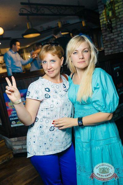 «Дыхание ночи»: «Пятница, 13». Dj Haipa, 13 июля 2018 - Ресторан «Максимилианс» Новосибирск - 25