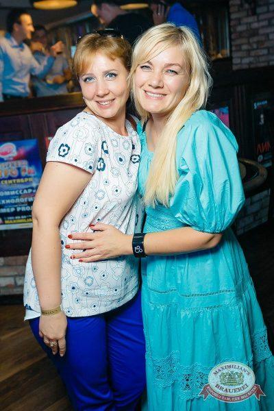 «Дыхание ночи»: «Пятница, 13». Dj Haipa, 13 июля 2018 - Ресторан «Максимилианс» Новосибирск - 26
