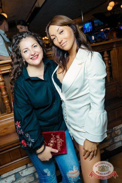 «Дыхание ночи»: «Пятница, 13». Dj Haipa, 13 июля 2018 - Ресторан «Максимилианс» Новосибирск - 29