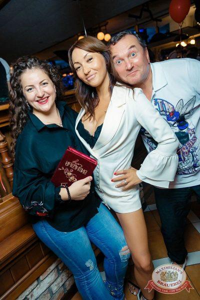 «Дыхание ночи»: «Пятница, 13». Dj Haipa, 13 июля 2018 - Ресторан «Максимилианс» Новосибирск - 30