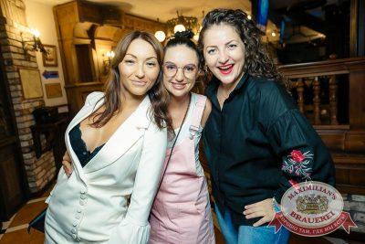 «Дыхание ночи»: «Пятница, 13». Dj Haipa, 13 июля 2018 - Ресторан «Максимилианс» Новосибирск - 31