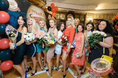 «Дыхание ночи»: «Пятница, 13». Dj Haipa, 13 июля 2018 - Ресторан «Максимилианс» Новосибирск - 32