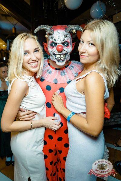 «Дыхание ночи»: «Пятница, 13». Dj Haipa, 13 июля 2018 - Ресторан «Максимилианс» Новосибирск - 46