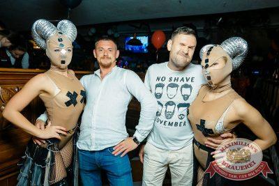 «Дыхание ночи»: «Пятница, 13». Dj Haipa, 13 июля 2018 - Ресторан «Максимилианс» Новосибирск - 58