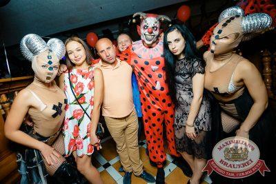«Дыхание ночи»: «Пятница, 13». Dj Haipa, 13 июля 2018 - Ресторан «Максимилианс» Новосибирск - 59