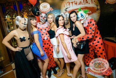 «Дыхание ночи»: «Пятница, 13». Dj Haipa, 13 июля 2018 - Ресторан «Максимилианс» Новосибирск - 6