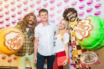 Вечеринка «Ретро FM», 20 июля 2018 - Ресторан «Максимилианс» Новосибирск - 15