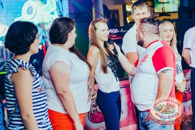 Вечеринка «Ретро FM», 20 июля 2018 - Ресторан «Максимилианс» Новосибирск - 21