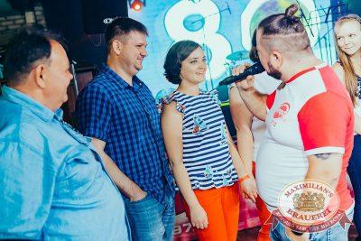 Вечеринка «Ретро FM», 20 июля 2018 - Ресторан «Максимилианс» Новосибирск - 22
