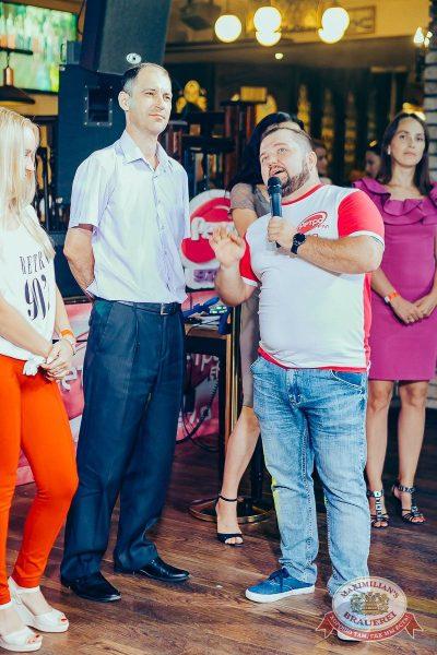 Вечеринка «Ретро FM», 20 июля 2018 - Ресторан «Максимилианс» Новосибирск - 23