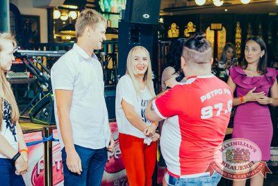 Вечеринка «Ретро FM», 20 июля 2018 - Ресторан «Максимилианс» Новосибирск - 24