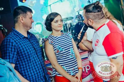 Вечеринка «Ретро FM», 20 июля 2018 - Ресторан «Максимилианс» Новосибирск - 25
