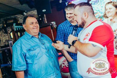 Вечеринка «Ретро FM», 20 июля 2018 - Ресторан «Максимилианс» Новосибирск - 26