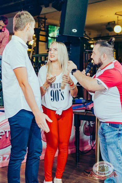 Вечеринка «Ретро FM», 20 июля 2018 - Ресторан «Максимилианс» Новосибирск - 28