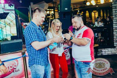 Вечеринка «Ретро FM», 20 июля 2018 - Ресторан «Максимилианс» Новосибирск - 29