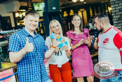 Вечеринка «Ретро FM», 20 июля 2018 - Ресторан «Максимилианс» Новосибирск - 30