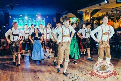 Вечеринка «Ретро FM», 20 июля 2018 - Ресторан «Максимилианс» Новосибирск - 32