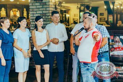 Вечеринка «Ретро FM», 20 июля 2018 - Ресторан «Максимилианс» Новосибирск - 33