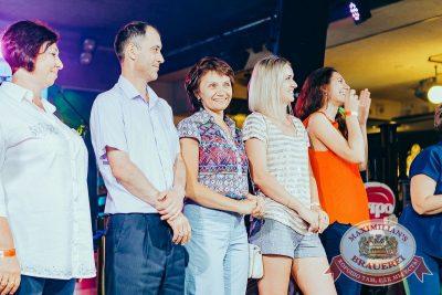 Вечеринка «Ретро FM», 20 июля 2018 - Ресторан «Максимилианс» Новосибирск - 34