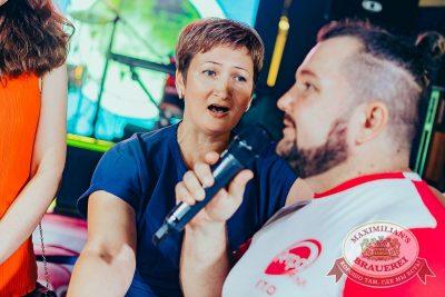 Вечеринка «Ретро FM», 20 июля 2018 - Ресторан «Максимилианс» Новосибирск - 37