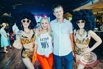 Вечеринка «Ретро FM», 20 июля 2018 - Ресторан «Максимилианс» Новосибирск - 40