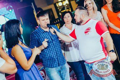 Вечеринка «Ретро FM», 20 июля 2018 - Ресторан «Максимилианс» Новосибирск - 41