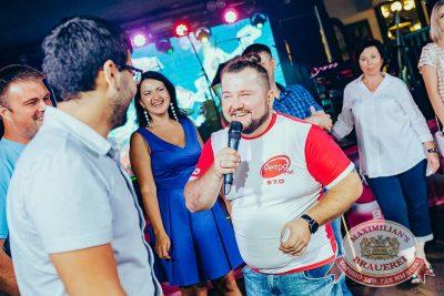 Вечеринка «Ретро FM», 20 июля 2018 - Ресторан «Максимилианс» Новосибирск - 42